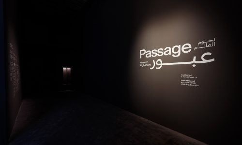 Biennale di Venezia 2019: Tosetto per gli Emirati Arabi