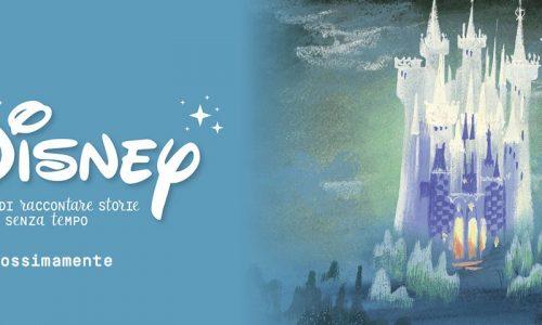 Mostra Disney al Mudec di Milano